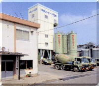 中国コンクリート株式会社